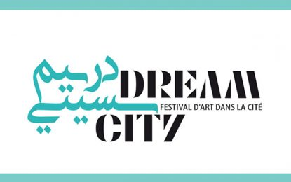 Dream City : Une nouvelle édition du 4 au 8 octobre