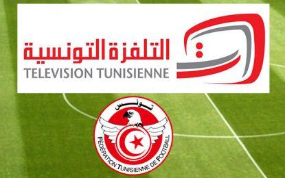 Droits TV : La FTF réclame 2,5 MDT à la télévision tunisienne
