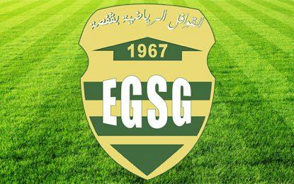 La Fifa menace El Gawafel de relégation en ligue 3