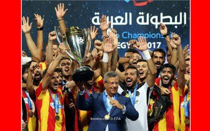 Coupe arabe des clubs champions 2018 : L'Espérance et l'Etoile engagées