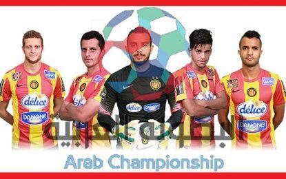 Championnat arabe des clubs : L'Espérance veut confirmer