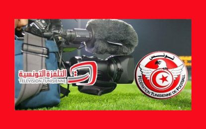 Football- Ligue 1 : Le programme TV de la 20e journée