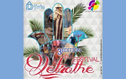 Festival Detrathe : Découvrir les richesses cachées de Djerba