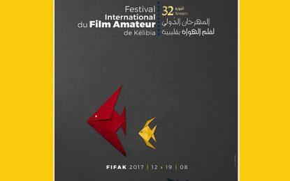 Cinéma : Palmarès du Fifak 2017