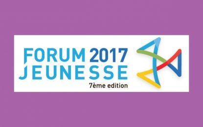Le 7e Forum Jeunesse du 13 au 15 octobre 2017 à Sfax