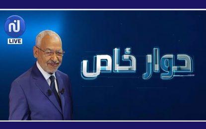Ghannouchi sort du bois: Attention, il y a péril en la demeure !