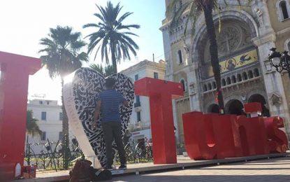 Le cœur de «I Love Tunis» habillé par des artistes