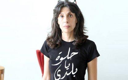 Municipales 2017 : Nouveau coup de gueule de Leila Toubel