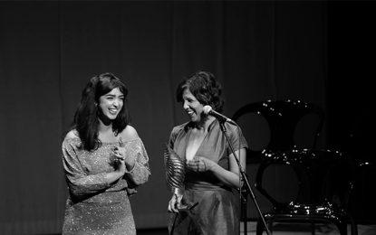 Angoulême : Ben Hania remporte le prix Le Valois Magelis