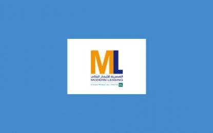 Modern Leasing : Hausse des revenus nets de leasing de 29,91% (2e trimestre 2017)