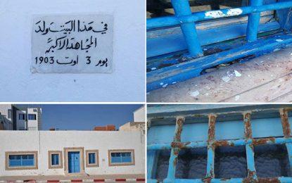 Monastir : Appel à rénover la maison natale de Bourguiba