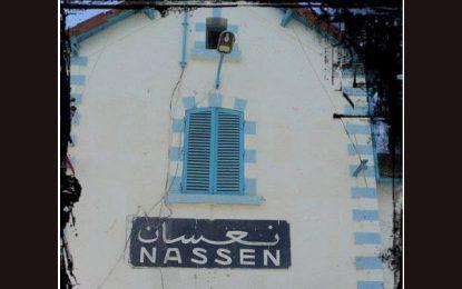 Naasen : Deux morts dans l'effondrement du toit d'une cafeteria