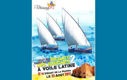 La 2e Régate des barques à voile latine à Djerba