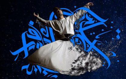 Musique mystique : Rouhanyet à Sidi Bou Saïd