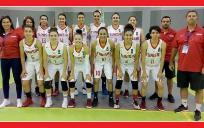 Afrobasket Dames : La Tunisie vise les quarts