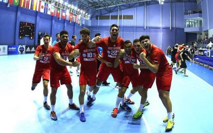 Mondial cadets de handball : La Tunisie termine 11e
