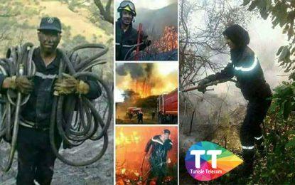 Incendies : Tunisie Telecom offre 3.000 DT aux soldats du feu