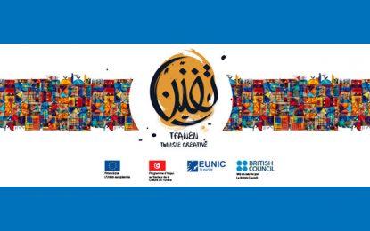 CCI de Hammamet : Un parcours de découverte artistique et culturel
