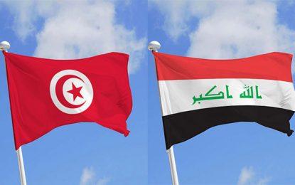 Mission d'hommes d'affaires tunisiens à Bagdad