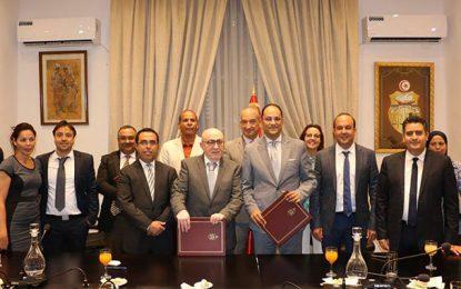 Numérique scolaire: Tunisie Telecom lance l'application Medina Discovery