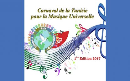 Carnaval de la Tunisie pour la musique universelle