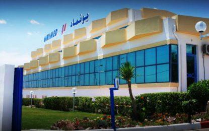 Unimed annonce un chiffre d'affaires en baisse au 1er trimestre 2020 (-14,7%)