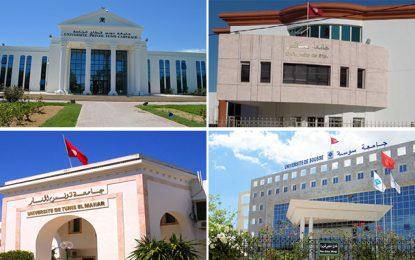 Tunisie : Dates et lieux des concours de réorientation universitaire 2018