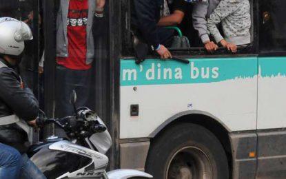 Maroc : Viol d'une handicapée mentale dans un bus