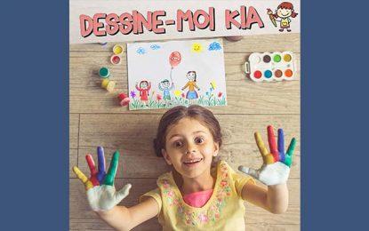 Kia lance un concours de dessin pour les enfants