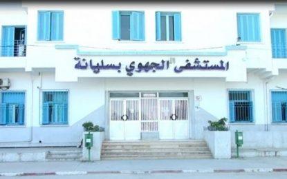 Hôpital de Siliana : Des responsables médicaux volent de 1,9 MDT