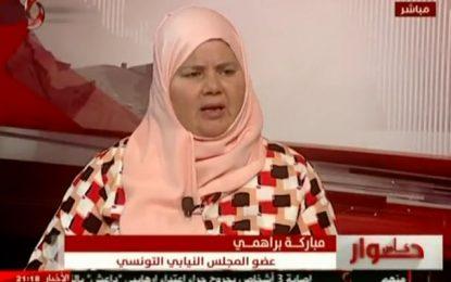Brahmi : Ennahdha est à l'origine du terrorisme en Tunisie