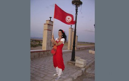 Municipales 2017 : Leila Toubel appelle les Tunisiens à voter