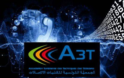 A3T : Télécoms et protection des données personnelles