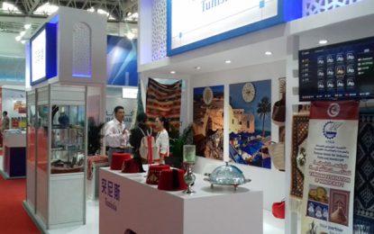 L'artisanat tunisien à l'Expo Chine-Pays arabes à Ningiax