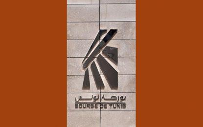 Bourse de Tunis : Le Tunindex aligne une 3e séance de repli (-0,53%)