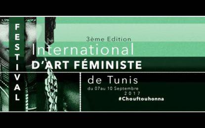 Chouftouhonna : Le festival d'art féministe du 7 au 10 septembre
