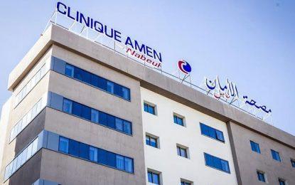 Ouverture de deux cliniques Amen à Nabeul et Bizerte