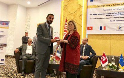 Dar El Marsa : Premier hôtel tunisien labellisé QTT