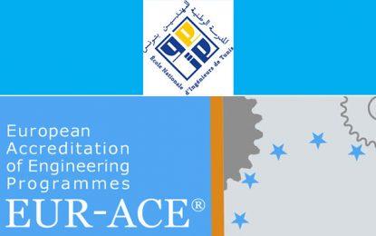 Le label EUR-ACE attribué à 9 diplômes d'ingénieur de l'Enit