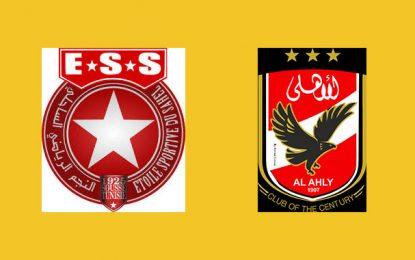 Ligue des champions : L'Etoile retrouve Al Ahly du Caire, 10 ans après