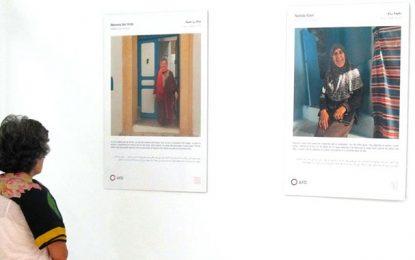 « Les visages de la Medina » : Exposition photographique de Wassim Ghozlani
