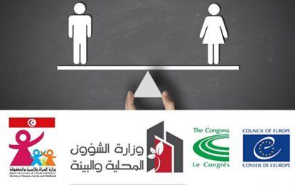 Conférence à Tunis : Femmes et pouvoir local