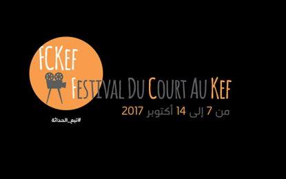 Festival du Court au Kef : du 7 au 14 octobre