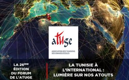 26e Forum de l'Atuge : La Tunisie à l'international