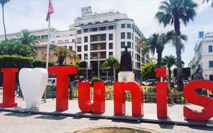 La Tunisie, 2e pays le plus sécurisé d'Afrique