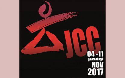 Les JCC 2017 lancent un appel aux bénévoles