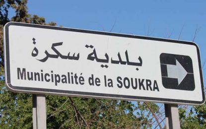 Soukra : Un individu tue son épouse et met le feu à son corps