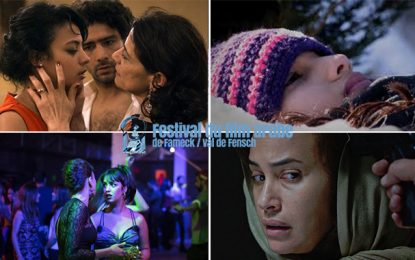 France : 5 films tunisiens au Festival du film arabe de Fameck