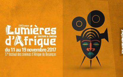 Des films tunisiens au festival «Lumières d'Afrique» de Besançon
