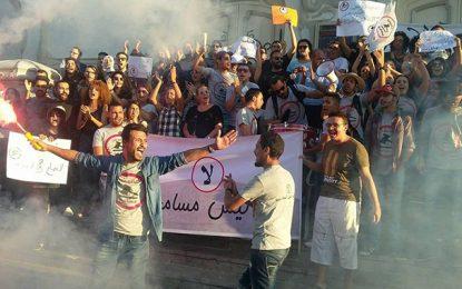 Tunis : Manifestation, aujourd'hui, contre la réconciliation
